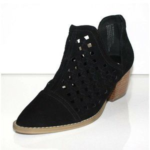 BP. Perforated Suede Leather ankle boots